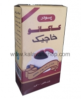 پودرکاکائوخاچیک  Khachik Cocoa powder